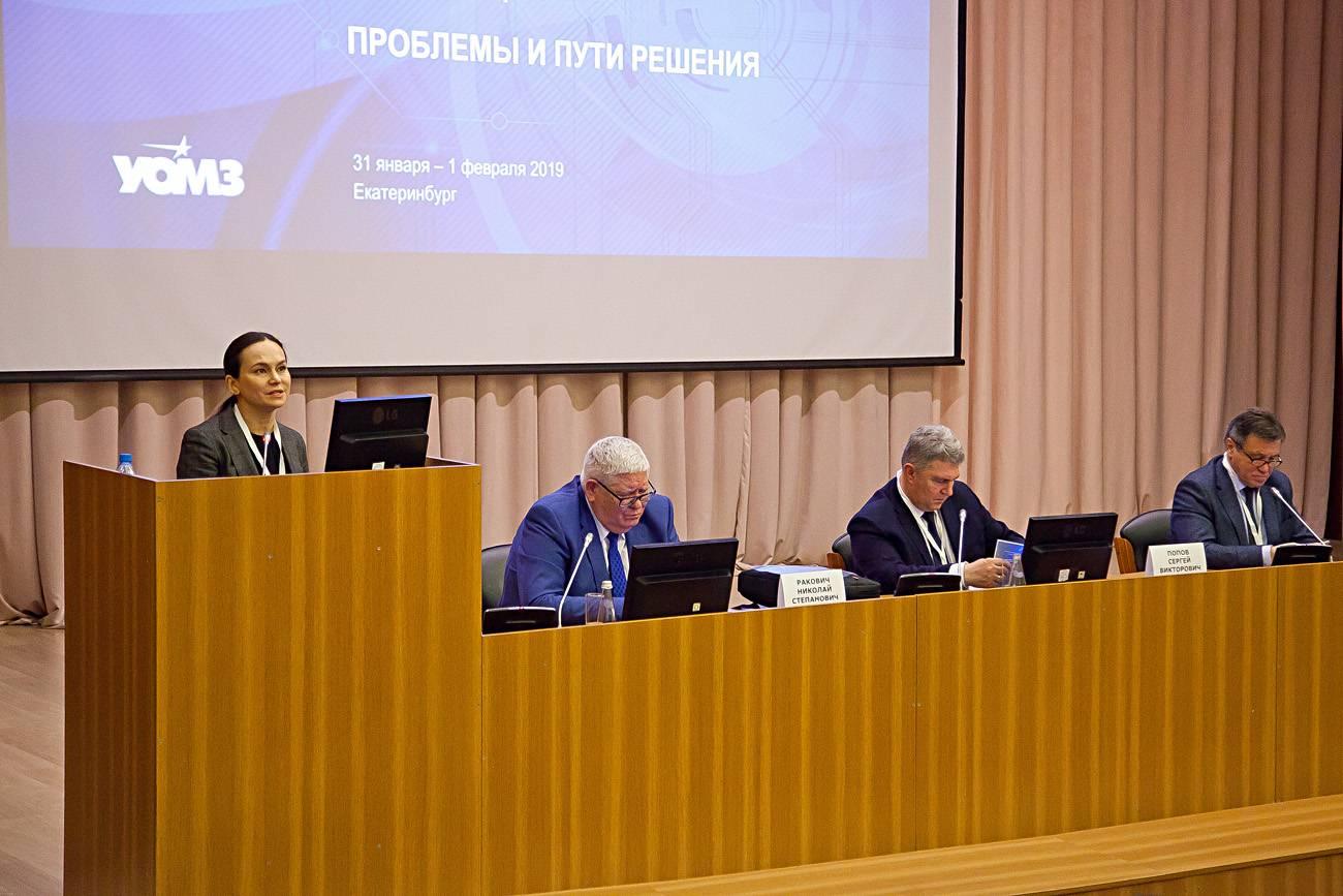 Инновационная сессия в АО «ПО «УОМЗ»
