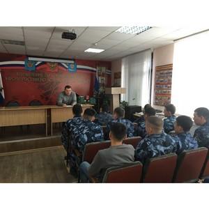 В УК состоялась встреча ветерана УИС с вновь принятыми на службу сотрудниками учреждения