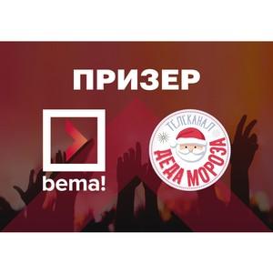 «Новогодний экспресс Деда Мороза» стал призером премии bema!