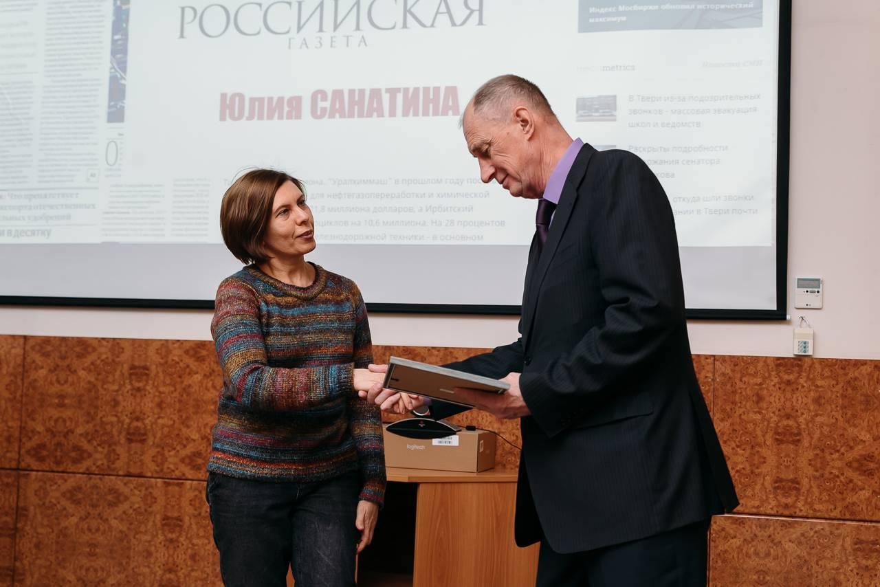 Уралмашзавод наградил журналистов за лучшие публикации и видеосюжеты