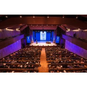 В Барнауле состоялся VII съезд Алтайской торгово-промышленной палаты
