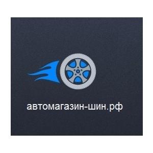 Компания «Мир шин» представляет интернет-магазин автомагазин-шин.рф