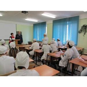 Сотрудники учреждений УФСИН России по Астраханской области проводят профориентационную работу