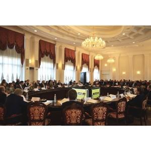 Конференция по вопросам внешнеэкономической деятельности российских компаний
