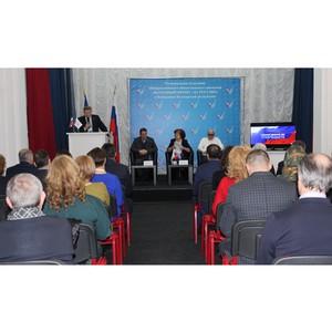 ОНФ в КБР утвердил перечень общественных предложений по решению проблемных вопросов региона