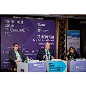 «Сити-XXI век» приняла участие в X Финансовом Форуме