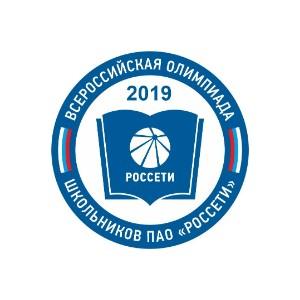 В Липецкой области стартует олимпиада школьников «Россети»