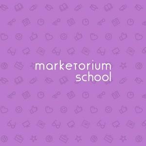 В Университете ИТМО стартует Школа ИТ-маркетологов