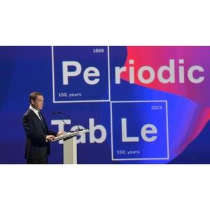 Состоялось открытие Международного года Периодической таблицы химических элементов в России.