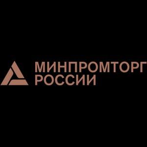 Интерлизинг продолжает работу по программе субсидирования от Минпромторг РФ