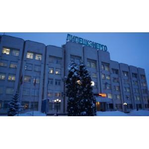 Липецкэнерго за счет программы энергосбережения сэкономило 3,93 миллиона рублей