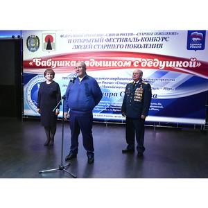 Владимир Семенов принял участие в открытии фестиваля–конкурса
