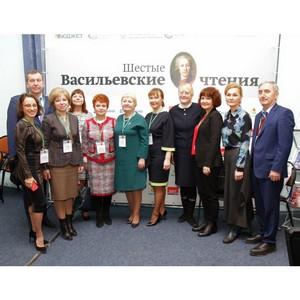 Компания БФТ – главный партнер VII Васильевских чтений!