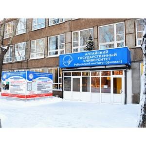 В Рубцовском институте (филиале) АлтГУ открыт новый профиль «Прикладной информатики»