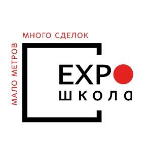 Бизнес-хюгге от Экспошколы оценили профессионалы event-индустрии