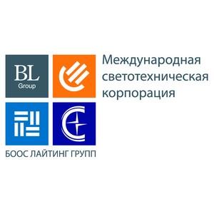 Георгий Боос обсудил перспективы реконструкции систем освещения в Армении