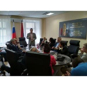 Заседание Комитета по кризисному управлению