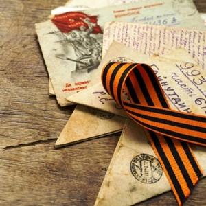 Костромские почтовики приглашают жителей принять участие в конкурсе «Письмо фронтовику»