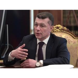 М.Топилин выступил на международном семинаре по цифровизации социальной сферы