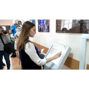 В студенческих МФЦ тоже устанавливают электронные очереди