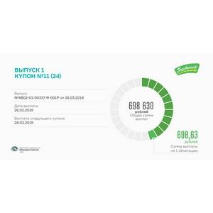 Владельцам облигаций 1-го выпуска «ГрузовичкоФ» выплачен 11-й купон