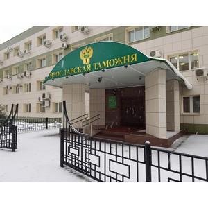 Ярославская таможня: в 2018 году возбуждено 5 уголовных и 1212 административных дел
