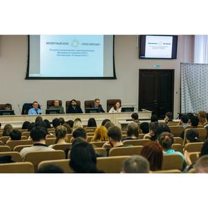 Студенты казахстанских вузов отметили 25-летие идеи ЕАЭС в Екатеринбурге