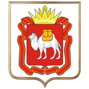 В Челябинской области наградили лучших работодателей