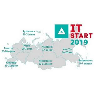 В ТГУ пройдет хакатон «IT-Start»