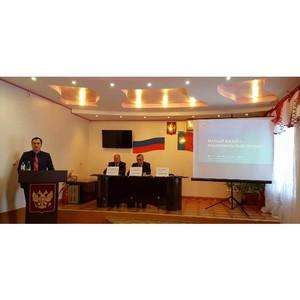В Алтайском крае прошли традиционные встречи с предпринимателями