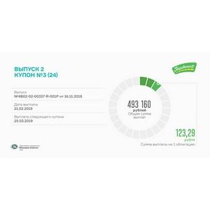 «ГрузовичкоФ» выплатил 3-й купон по второму выпуску облигаций