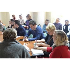 В Тюмени прошло заседание Штаба по подготовке НКО к участию в конкурсе Президентских грантов