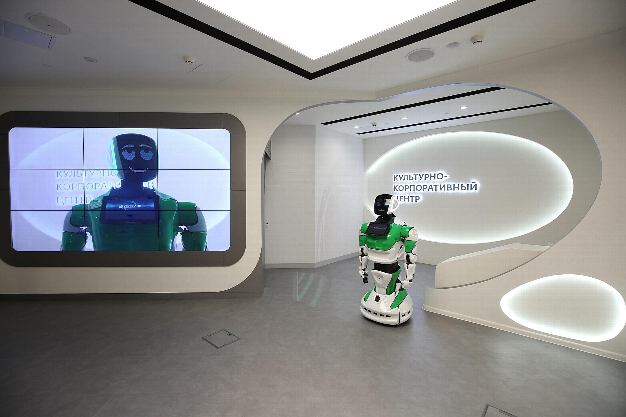 Интерактивный музейный комплекс — культурно-корпоративный центр открыт в Московском банке