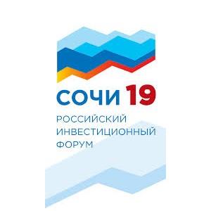 Состоялась церемония награждения победителей Всероссийского конкурса «Инносоциум»