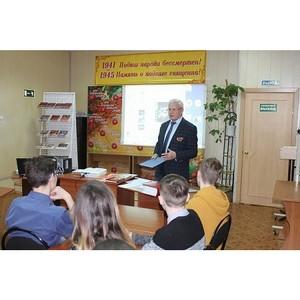 Активисты ОНФ в Амурской области провели «уроки мужества» для учащейся молодежи Благовещенска