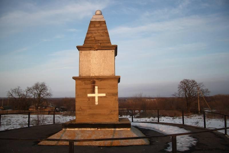 Взлетит Орел на памятник казачий