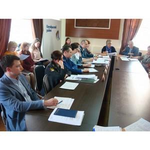 Вопросы стратегии развития района обсудили специалисты