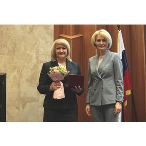 Медаль ордена «За заслуги перед Отечеством» II степени вручена южноуральскому регистратору
