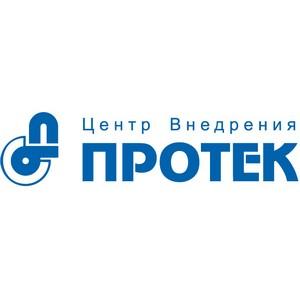 ЦВ «Протек» вновь лидирует в рейтингах фармацевтических дистрибьюторов за 2018 год