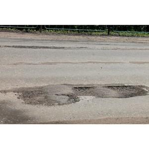 Жители Мордовии смогут жаловаться на плохие дороги через приложение ОНФ