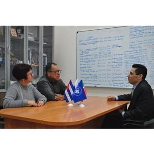 КФУ и государственная нефтяная компания Кубы на пути к новому образовательному проекту