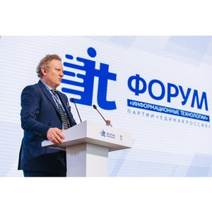 «Кодекс» принял участие в работе всероссийского IT-форума «Единой России»