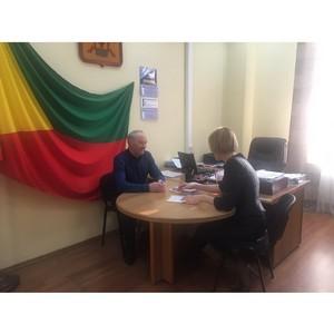 Предприниматель поблагодарил Уполномоченного Забайкалья за помощь в снижении арендной платы в 30 раз