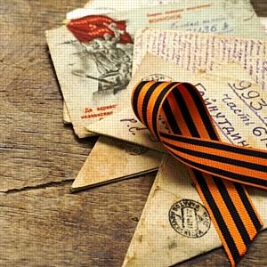 УФПС Костромской области продолжает принимать работы на конкурс «Письмо фронтовику»
