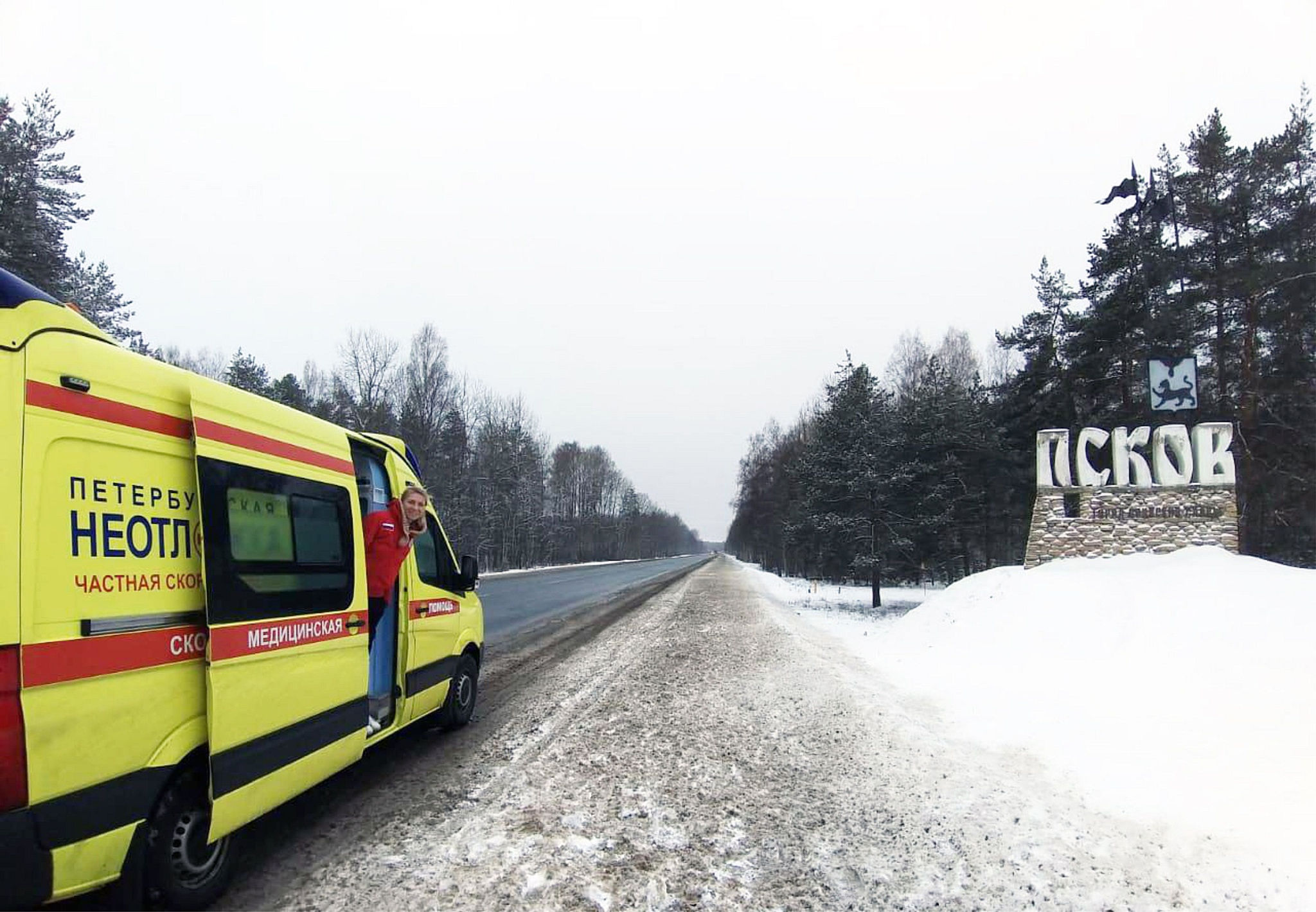 «Петербургская Неотложка» выполнила медицинскую эвакуацию пациента из города Даугавпилс в Москву