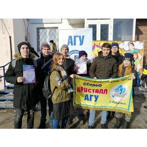Студенческие отряды РИ(ф)АлтГУ на масштабной акции «Мы против наркотиков!»