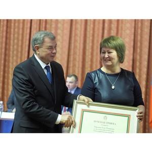 Диспетчер Калугаэнерго Елена Дорожкина награждена Почетной грамотой Губернатора Калужской области