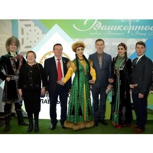 Делегация из Чувашии приняла участие в праздновании 100-летия образования Башкортостана