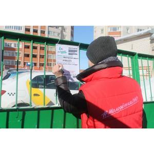 «Молодежка ОНФ» обратилась к властям Вологды просьбой заменить мусорные баки на Старом шоссе