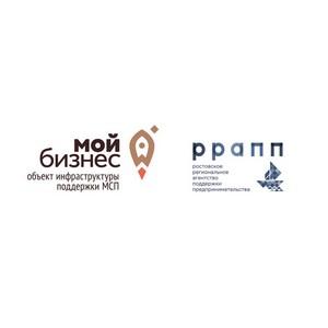 30 городов и районов Ростовской области станут участниками проекта «Недели бизнеса» АНО «РРАПП»